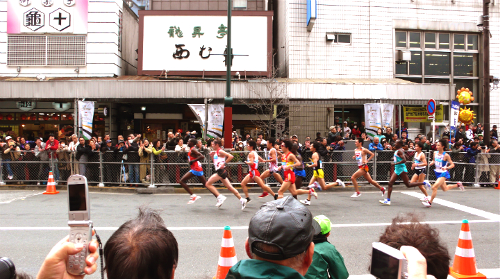 Marathons International - Japan